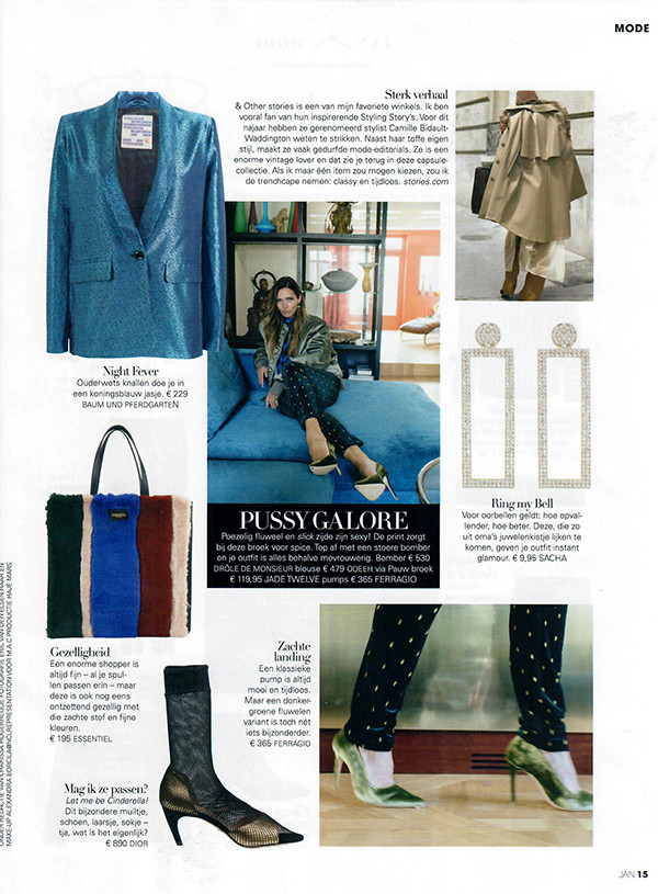 Jan,Faded olive, Green velvet, Green, Velvet, Groen, Olijf, Party, Fesstje, Happy issue